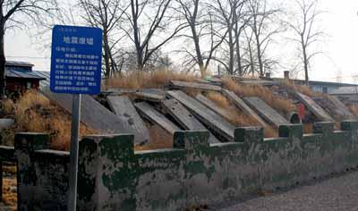 北京昌平公共安全实训基
