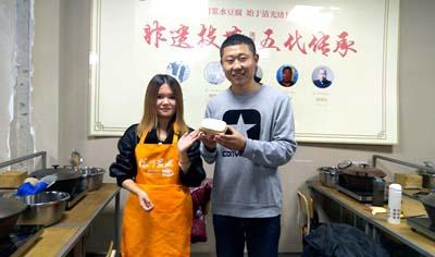 杨门浆水豆腐团建体验